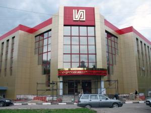Обычный кредит Московского Индустриального Банка