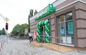 """Фото входа в офис """"ОТП Банка"""""""