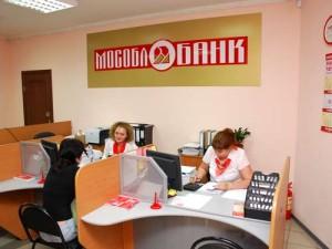 Фото офиса Мособлбанка