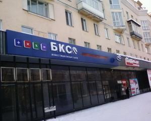 Инвестиционный кредитный банк
