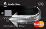Кредитная карта Альфа-Банк Cash Back