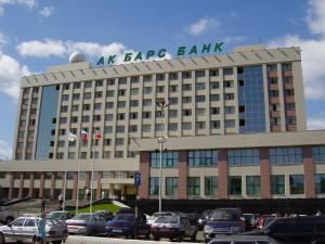 """Банка Ак """"Барс"""""""