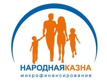 """Логотип """"Народной казны"""""""