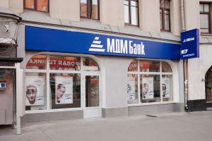 """Фото офиса """"МДМ Банка"""""""