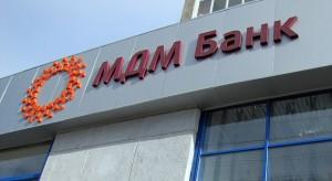 """Фото здания """"МДМ Банка"""""""