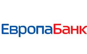 Онлайн кредит европа банк в спб получить кредит в банке под проект