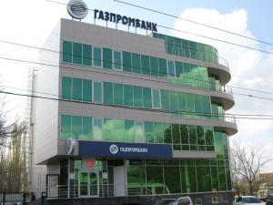 Фото здания Газпромбанка