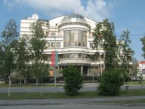 Фото здания «Ханты-Мансийского Банка»