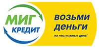 """Логотип """"Мигкредита"""""""