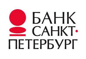 """Логотип банка """"Санкт-Петербург"""""""