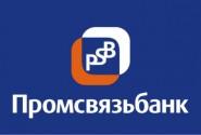 """Логотип банка """"Промсвязьбанк"""""""