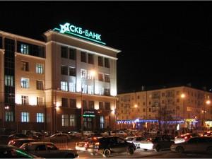 """Фото здания """"СКБ-Банка"""""""