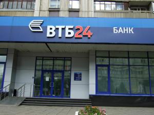 Фото входа в офис ВТБ