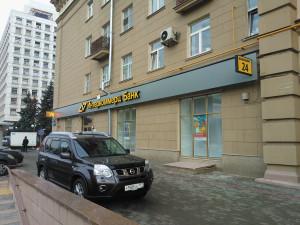 """Ипотечный центр банка """"Интеркоммерц"""""""