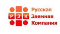 Логотип Русской заемной компании