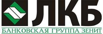 """Логотип отделения """"Липецккомбанка"""""""