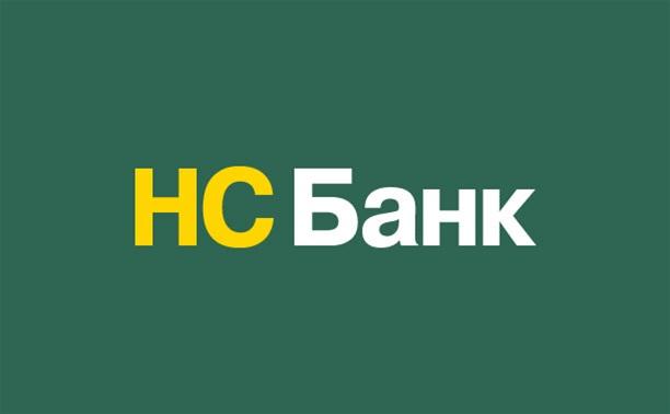 """Логотип """"Независимого строительного банка"""""""