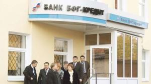 """Фото отделения банка """"БФГ Кредит"""""""
