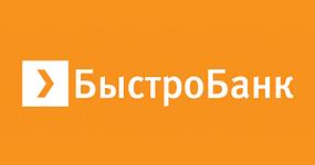 """Логотип """"Быстробанка"""""""