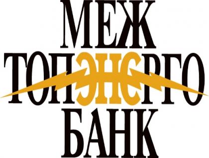 Логотип Межтопенергобанка