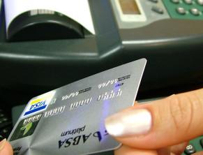Заявка на кредит в банке Tinkoff