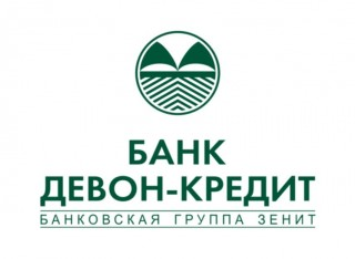 "Логотип банка ""Девон Кредит"""