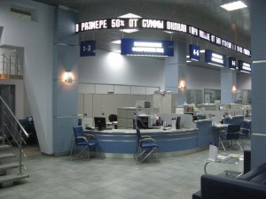 Фото офиса Балтийского инвестиционного банка
