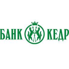 """Логотип банка """"Кедр"""""""