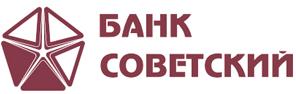 """Логотип банка """"Советский"""""""