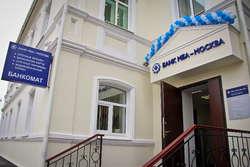 Фото здания отделения МБА Банка