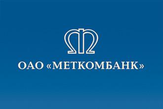 "Логотип ""Меткомбанка"""