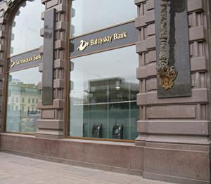 Фото филиала Балтийского банка