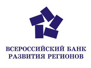 Логотип ВБРР
