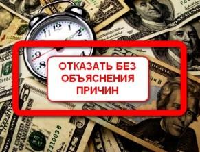 Кредиты на покупку жилья в беларуси молодым семьям беларусбанк