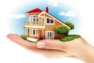 Брать или не брать ипотеку