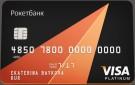 Кредитная карта от Рокет Банк