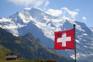 Кредит в Швейцарии