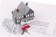 Дом. Ипотечный кредит.