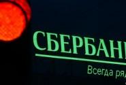 Почему в России кредиты стоят дорого