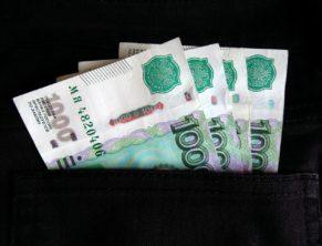 взять деньги под кредит чем выгодно рефинансирование кредита для клиента