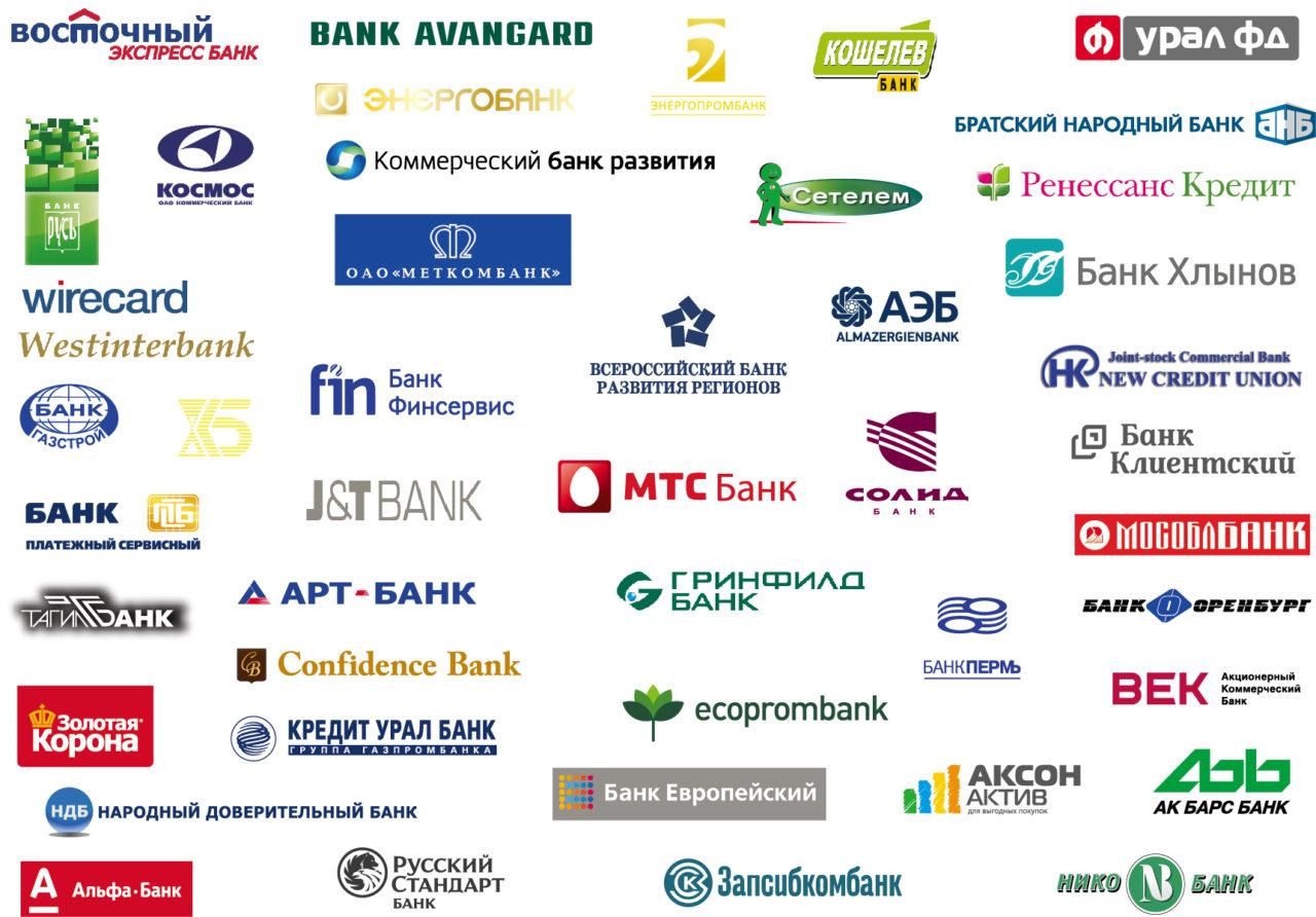 оформить онлайн заявку на займ город саранск