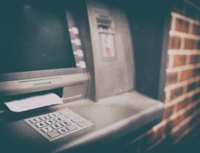 Банкомат в жилом здании