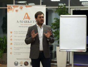 Артем Деев, эксперт-аналитик