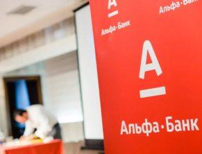 Альфа-Банк Россия