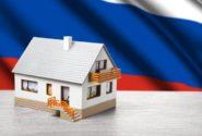 Ипотека в России
