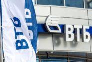 ВТБ-банк, Россия