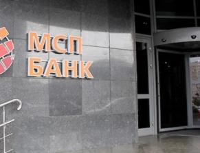 Кредитование от МСП Банка