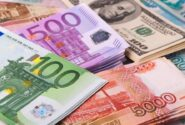 Евро, рубль, доллар