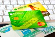 Кредитные карты России