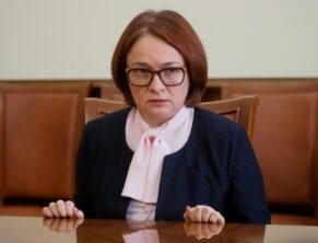 Глава ЦБР Эльвира Набиуллина